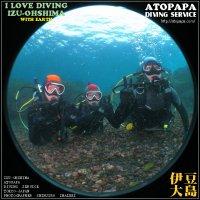 野田浜で体験ダイビング