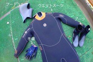 ウエットスーツ・ブーツ・手袋
