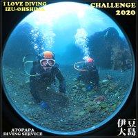 伊豆大島で寒中体験ダイビング